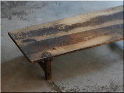 Möbel im Wabi-Sabi-Stil