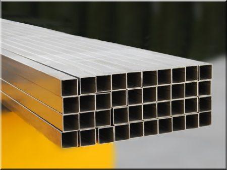 Alumínium zártszelvény, 40 x 40 mm